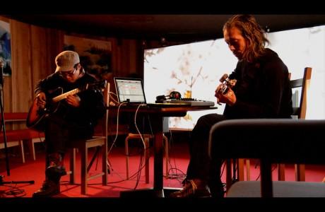 Aurora-Acoustic@content-restaurant