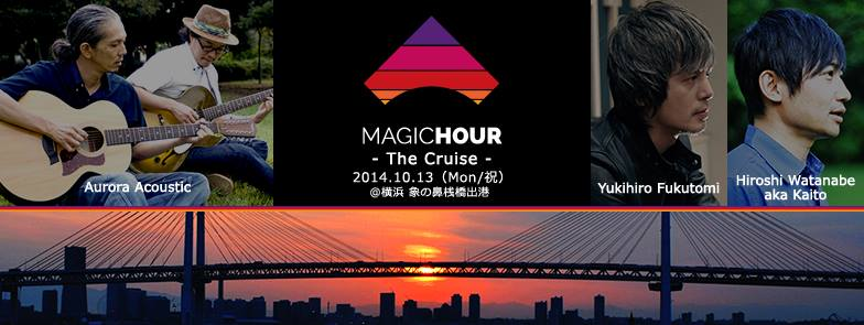 141013_Magic Hour