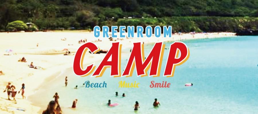 2_GREENROOM-CAMP_main