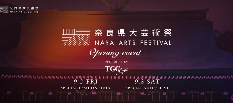 Nara Atrs Festival