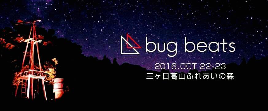 161022_bug-beats