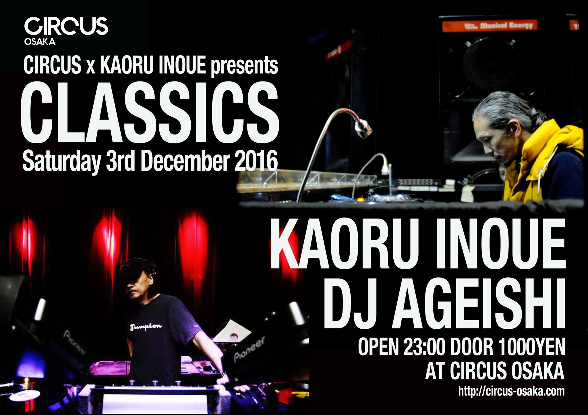 161203_circus