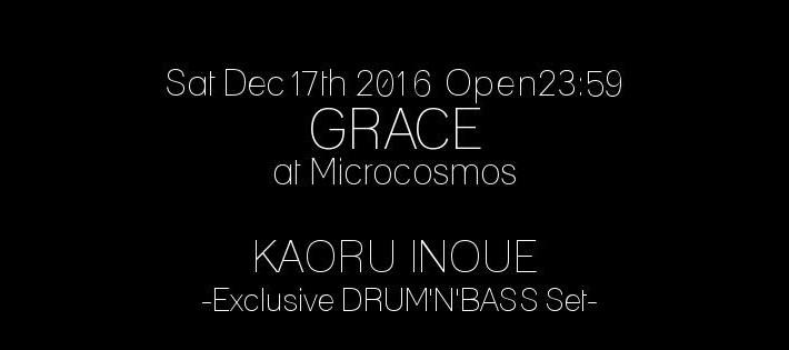 161217_Microcosmos
