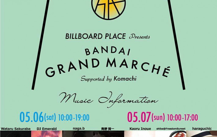 170507_GrandMarche