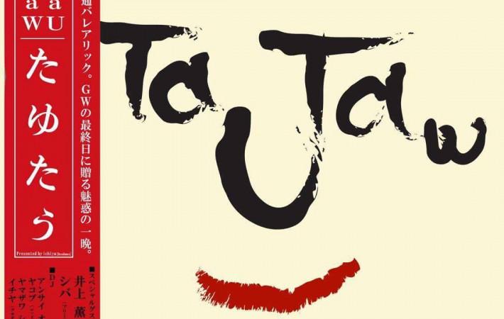 170507_TauTaw