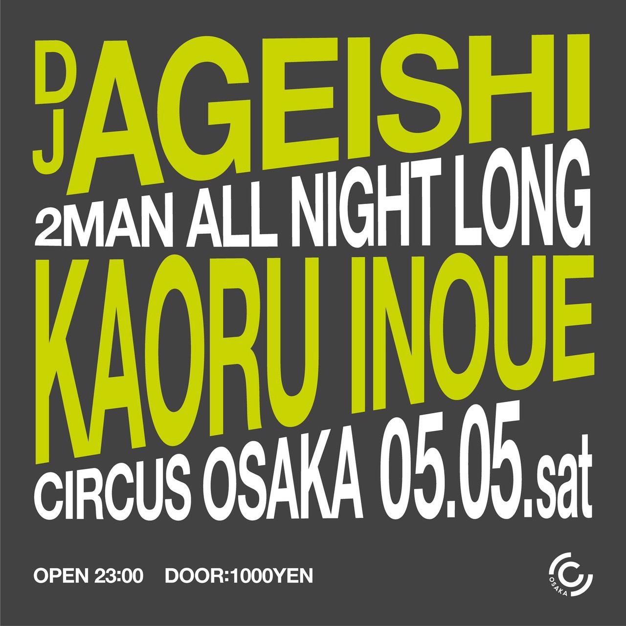 180505_Circus