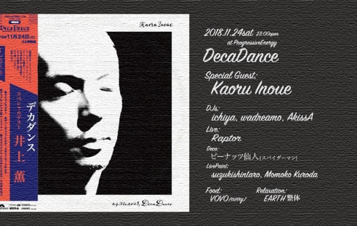 181124_DecaDance-H