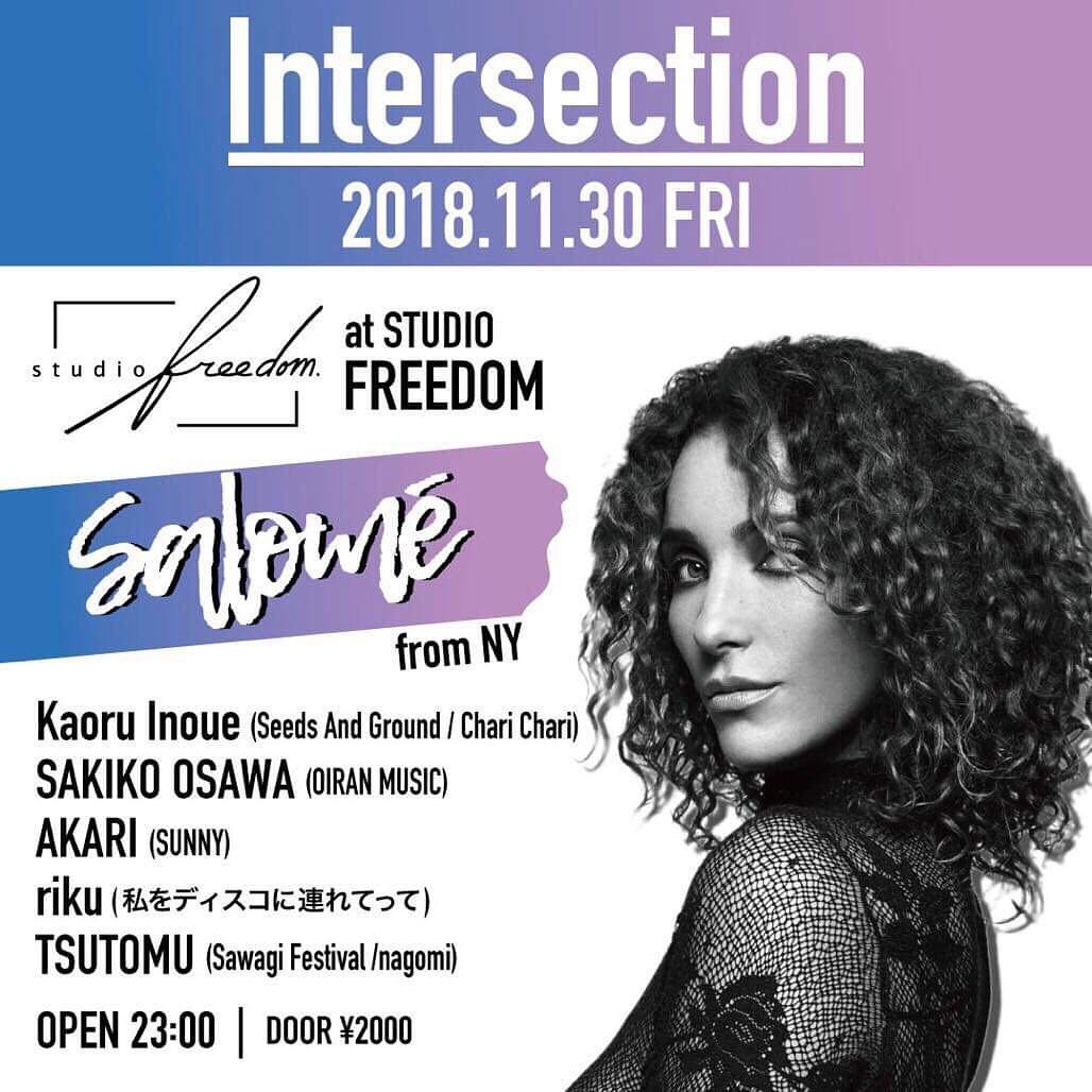 181130_Intersection