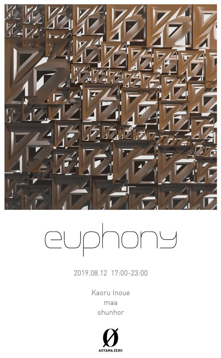 190812_Euphony_poster