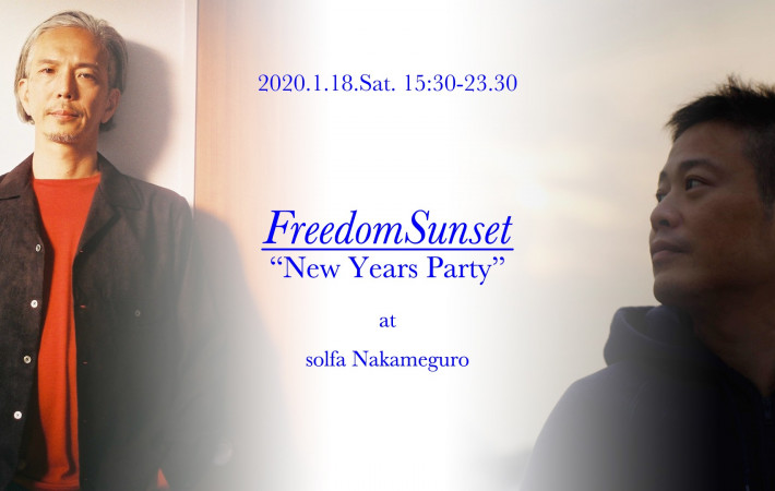 200118_FSNY