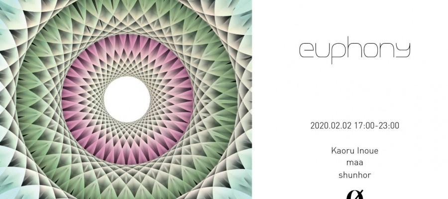 200202_Euphony_banner