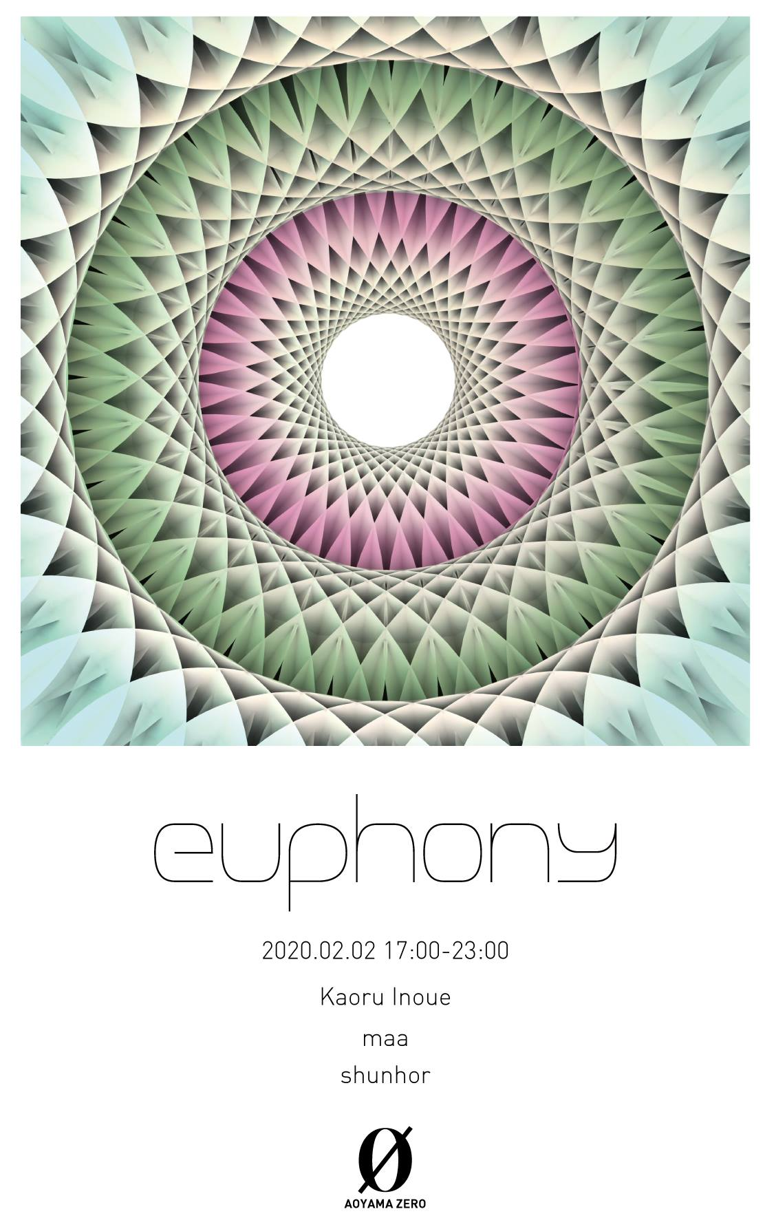 200202_Euphony_poster