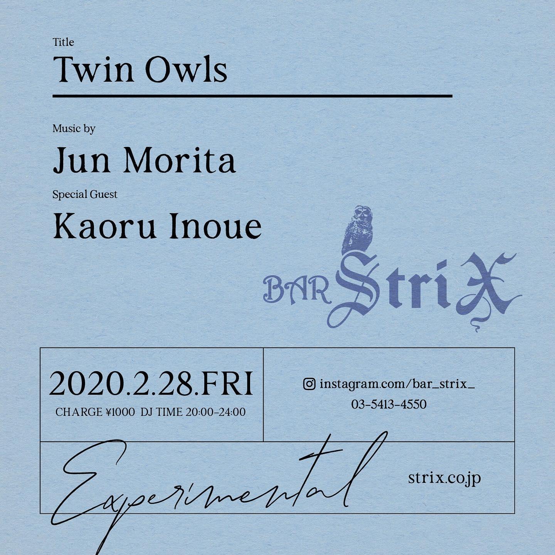 200228_StriX