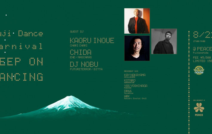 200822_Fuji