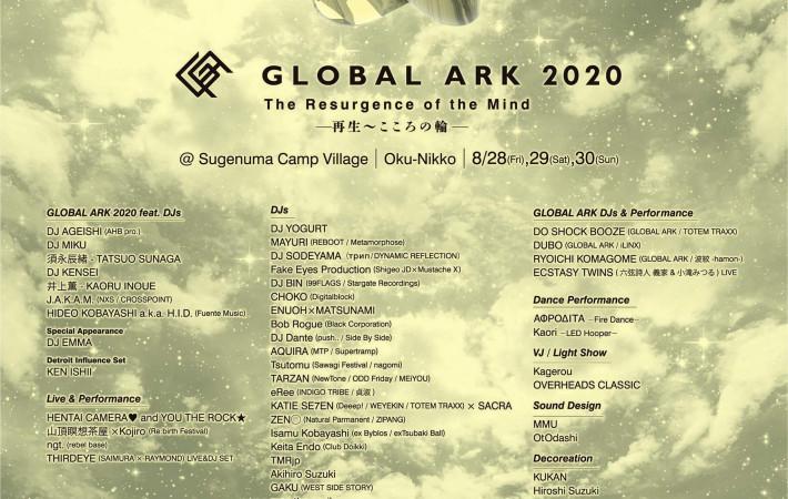 200830_GA