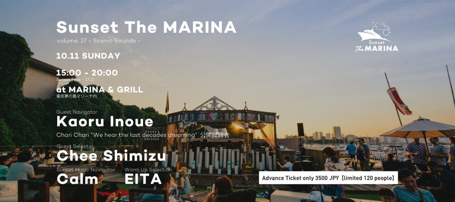 201011_Sunset The Marina_banner