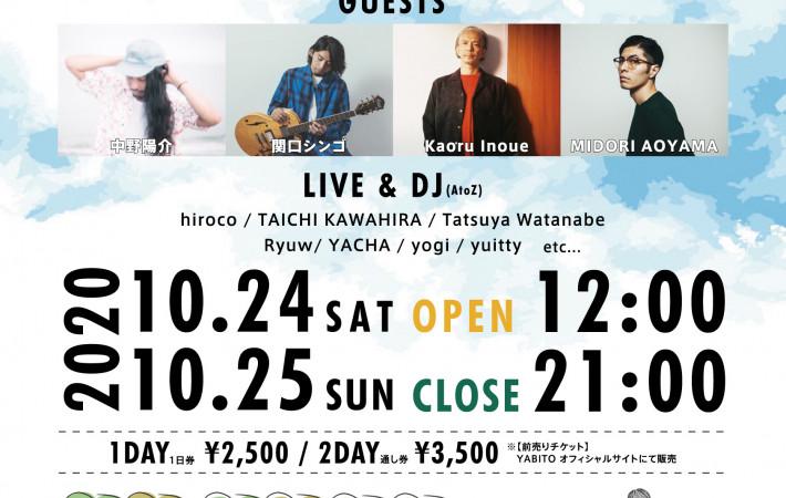 201025_Yabito