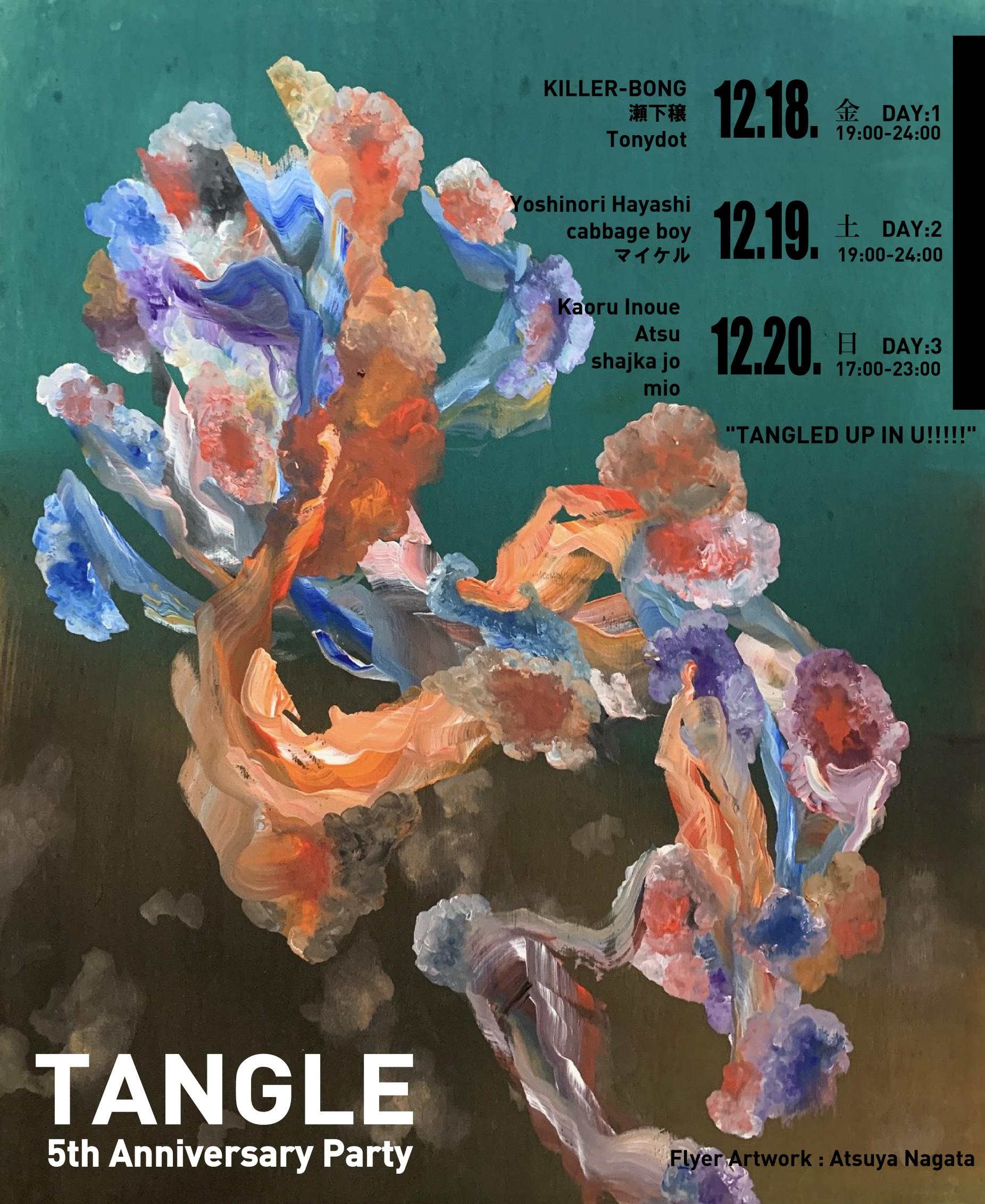 201220_Tangle