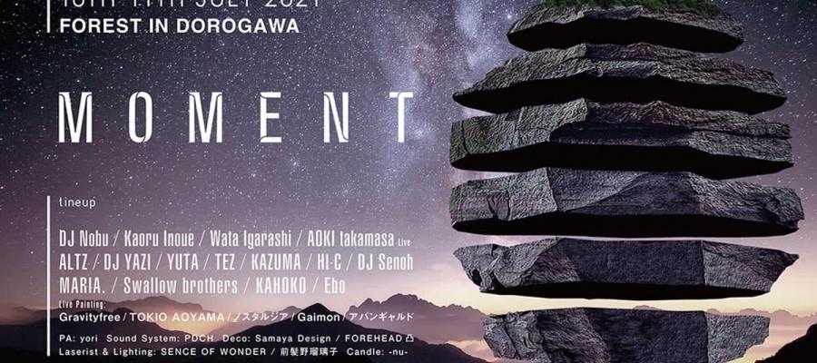 210711_Moment-banner