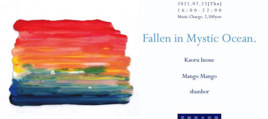 210722_Fallen