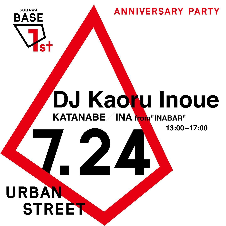 210724_Urban Street
